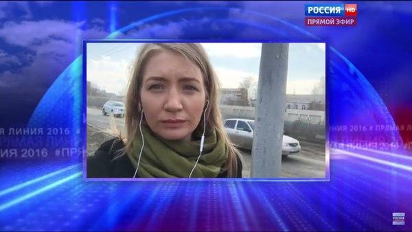 Катя, намбер уан Путин, Политика, Прямая линия с Путиным