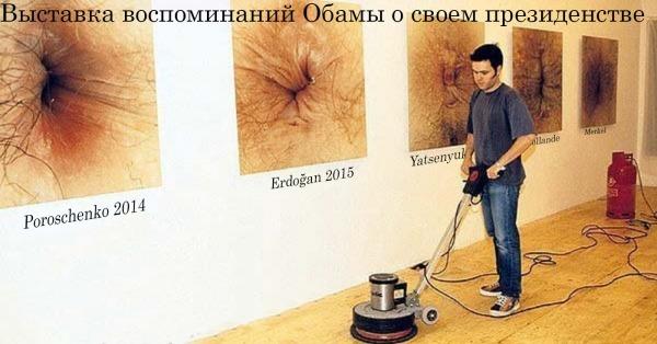 Искусства бывают разные )))