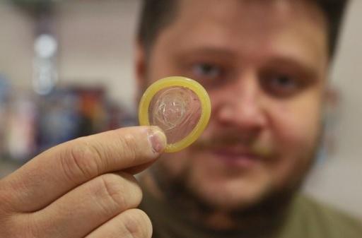 Презервативы в деле 50
