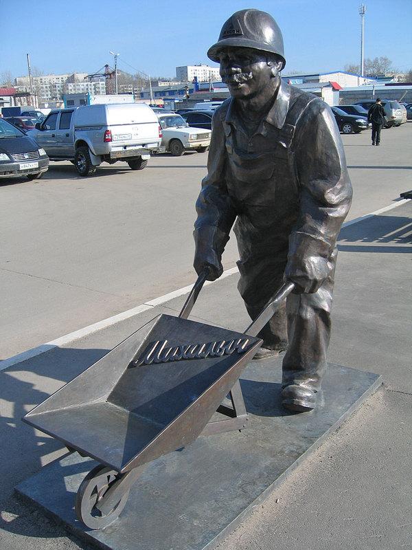 При жизни памятник заслужил Памятник, Монумент, Специалисты, Заслужил, Михалыч, Кострома