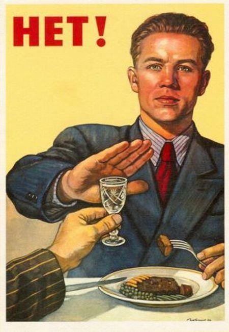 Плакаты ссср алкоголизма закодироваться от алкоголизма казань