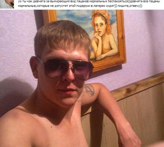 голые реальные пацаны фото