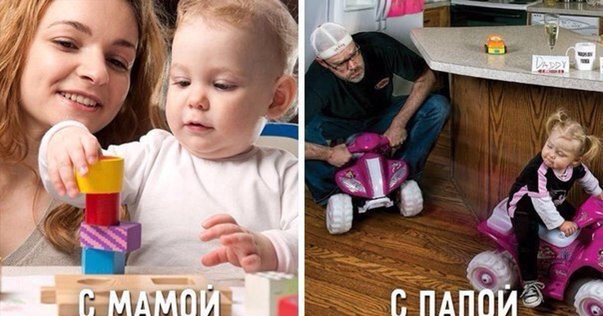 Поздравлением для, смешные картинки мамы и папы
