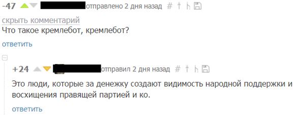 """Если в тегах нет """"политики"""". Политика, Украина, Россия, Срач, DarkRunner, Вернись, Видео, Длиннопост"""