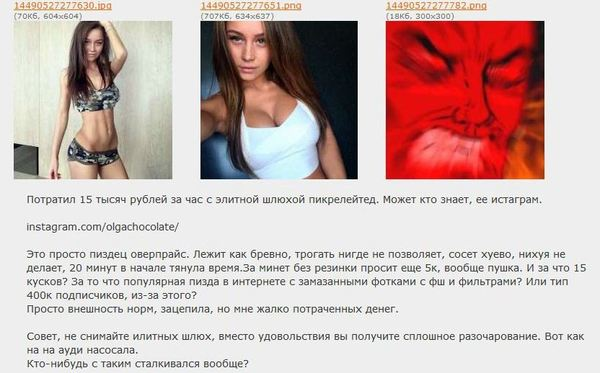 """""""Элитные"""" проститутки Проститутки, Baboeb, Секс, Деньги, Длиннопост"""