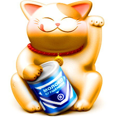 Манеки-неко, кот приносящий удачу.                 (длиннопост) кот, манеки неко, япония, поверия, гифка, длиннопост