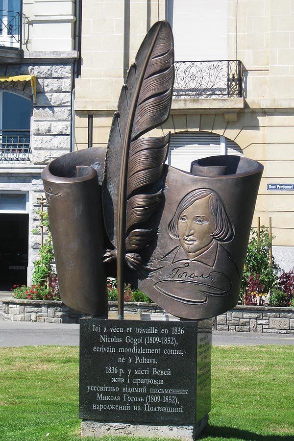 В Швейцарском городке Вевё стоит памятник Гоголю