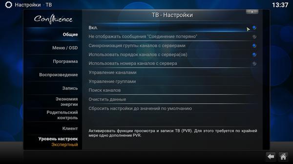 Домашний медиаплеер из Raspberry Pi Osmc, Kodi, Raspberry pi, Iptv, Медиаплеер, Длиннопост