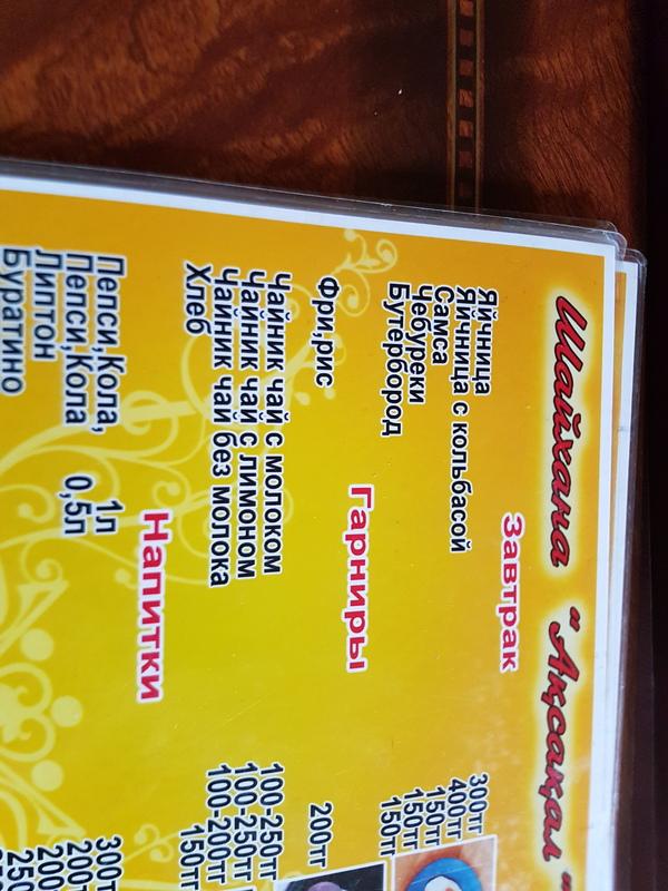 В Алматы есть кафе при Гор.ГАИ, в котором я хотел поесть Кафе, ГАИ, Еда, Русский язык, Длиннопост