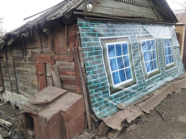 У російському Ростові, який готується приймати матчі ЧС-2018, у вікнах будинків малюють щасливих людей - Цензор.НЕТ 5435