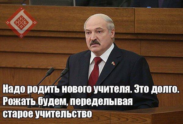 Все, что нужно знать о родах Обращение президента, Александр Лукашенко, Беларусь, Свежая наркомания, Политика