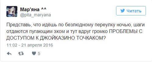 Текст проблемы с джойказино казино с бездепозитными бонусами за регистрацию в рублях