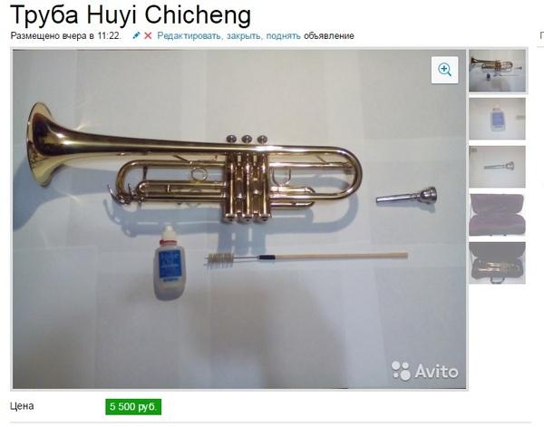 Тот случай, когда лучше играть на флейте, чем на..