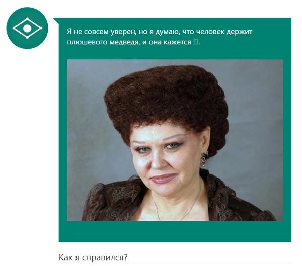 Гугл раскрыл секрет Петренко
