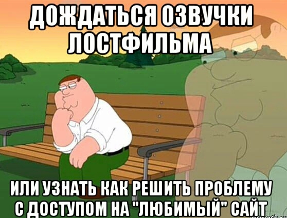 джойказино заебал