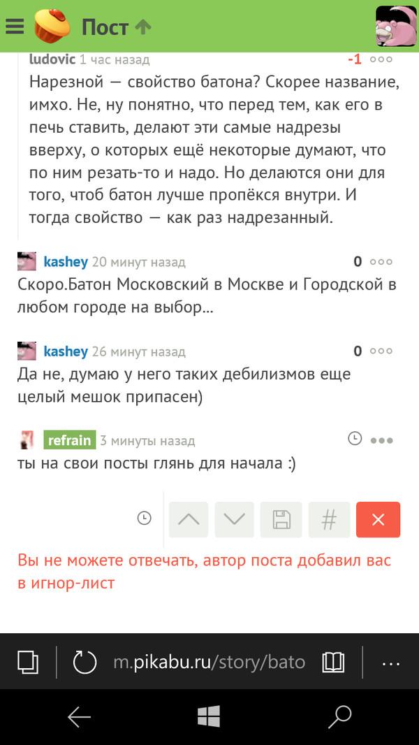 Отличный способ ведения диалога)