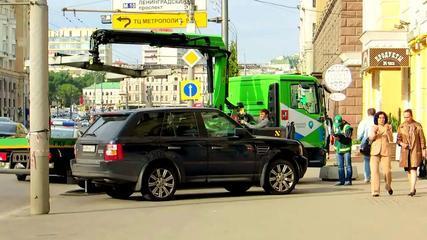 Со счета сняли деньги приставы за штраф гибдд судебные приставы долги московская область