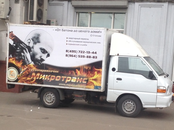 Стэтхэм, уже не тот!) Стэтэм, Цитаты, Маркетинг