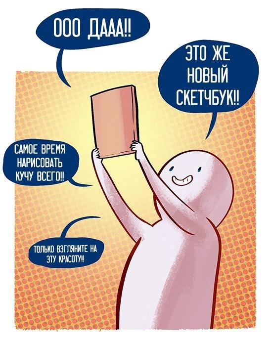 Проблемы художников Комиксы, Перевод, Художник, Уроки рисования, Длиннопост