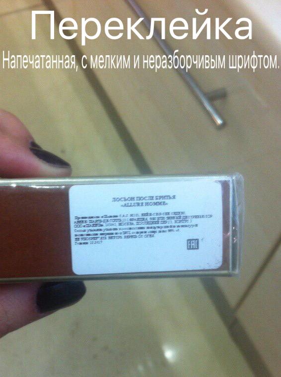 Каталог Мужская парфюмерия Л'ЭТУАЛЬ 2019