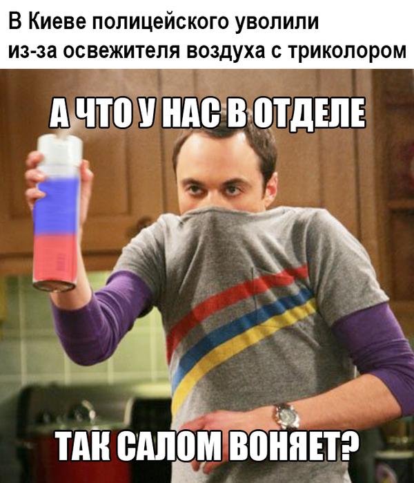 """Спалился еще один """"Агент Путина"""" Украина, Политика, Полиция украины"""