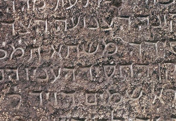 Почему евреи и арабы пишут справа налево Евреи, Арабы, Письменность, Длиннопост, Псевдонаука