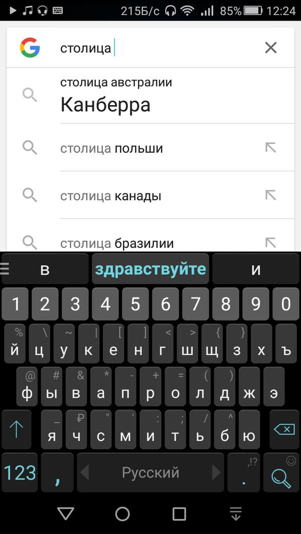 Я тоже не знаю как к этому относиться Google, Слежка, Уезжаю из страны, Длиннопост