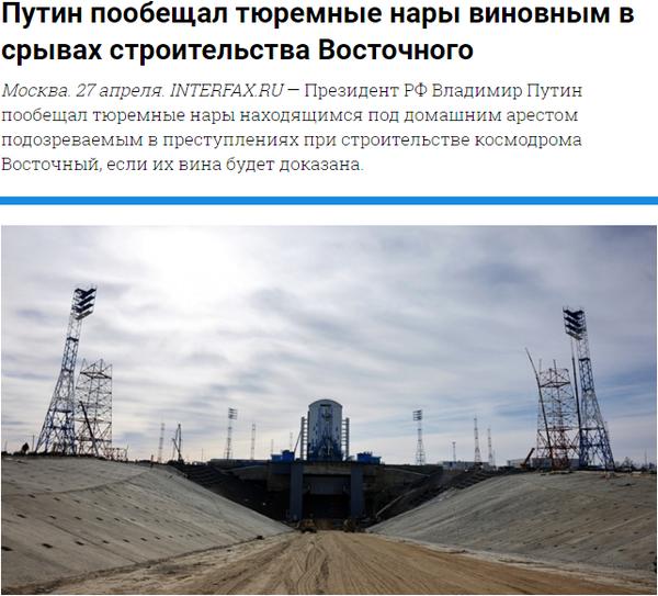 Давайте я расскажу, как мы до этого дошли. Космодром, Жопа, Проект, Ракета, Россия, Инженер, Моё, Политика