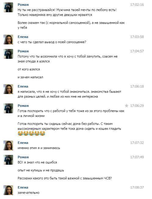 Знакомства по переписке по украине сайт знакомств в можайске без регистрации