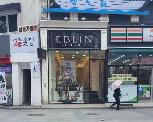 Магазин в Корее, только русский поймет
