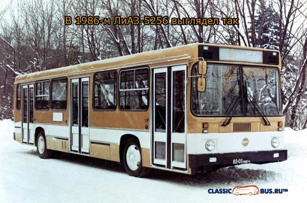 Самый массовый городской автобус России - ЛиАЗ-5256. Трудное начало (1970-1980-е) Автобус, СССР, История, ЛиАЗ, Авто, Общественный транспорт, Машина, Лиаз-5256, Длиннопост