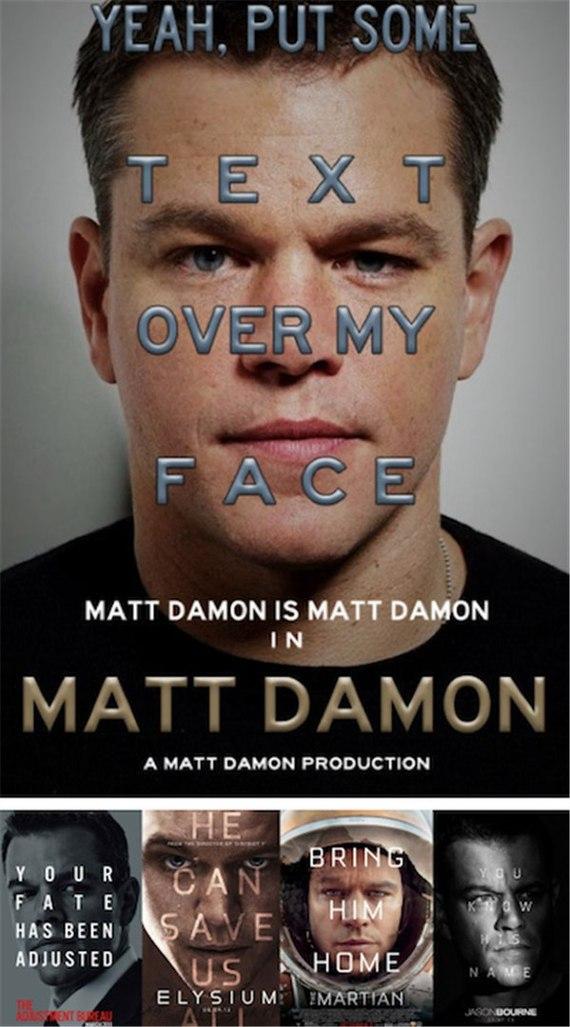Краткое пособие по созданию постеров к фильмам с Мэттом Деймоном