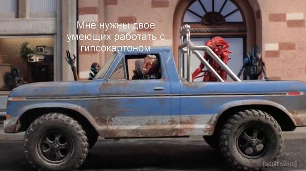 Мигранты Мигранты, Беженцы, Чужой, Робоцып, Длиннопост
