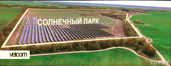 Беларусь строит солнечную электростанцию на 22,3 МВт на радиоактивной земле Беларусь, Электростанция, длиннопост