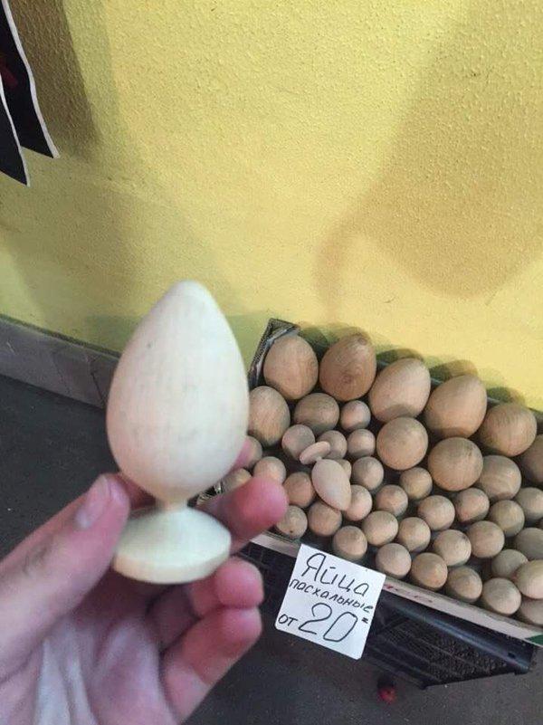 Как сделать искусственную вагину своими руками в домашних