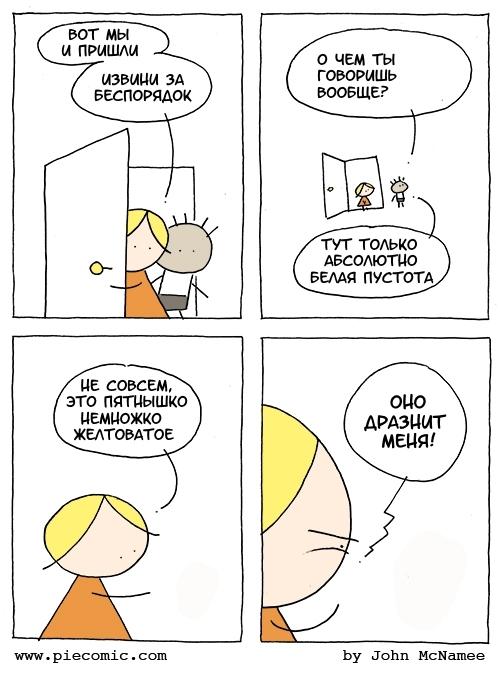 Пятно Комиксы, Пятно, Piecomic