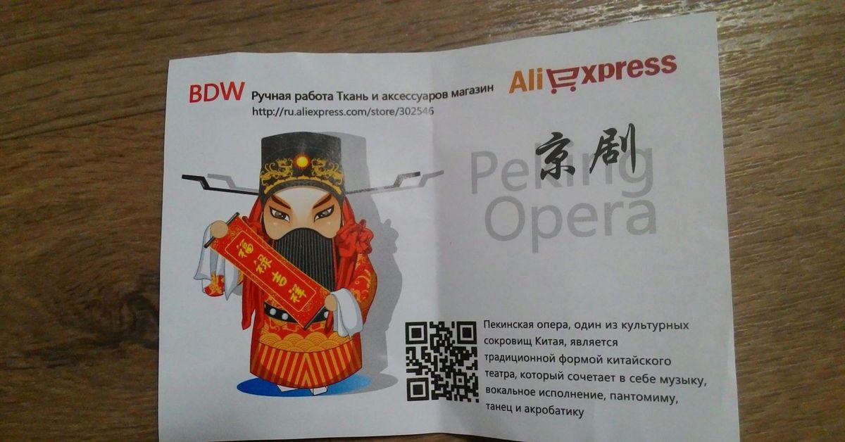 Дядюшка Лао Интернет Магазин Отзывы Покупателей