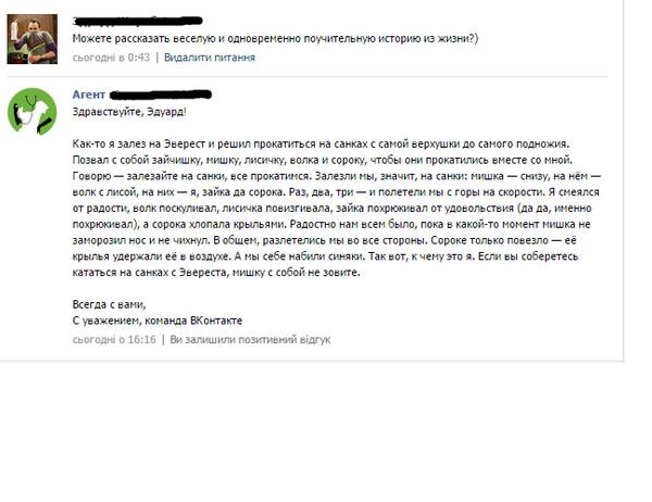 Ждал ответа 11 часов)