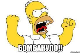 Как я испортил свою кредитную историю Банк, Накипело, Русский Стандарт, Длиннопост