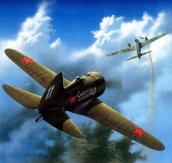 стремитесь как назывались самолеты великой отечественной войны этого, важно