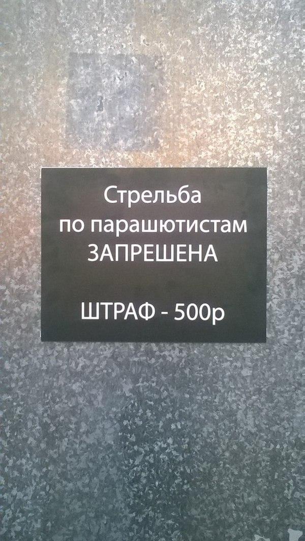 Объявление в аэроклубе
