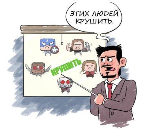 Почему халк не будет участвовать в первый мститель противостояние Халк, Первый мститель:Противостояние, Тони Старк, Длиннопост