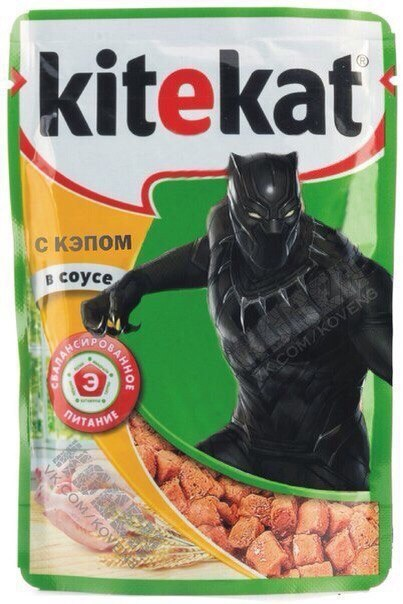 Корм энергичных кошек