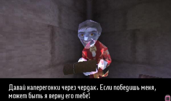 В мир PSOne Гарри Поттер, Ps1, Playstation 1, Припекло