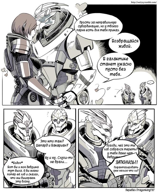 Субординация Mass effect, Игры, Комиксы, Перевод, Гаррус, Shepard