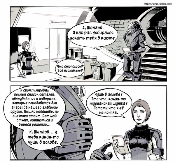 Чушь в голове. Mass effect, Игры, Комиксы, Shepard, Гаррус