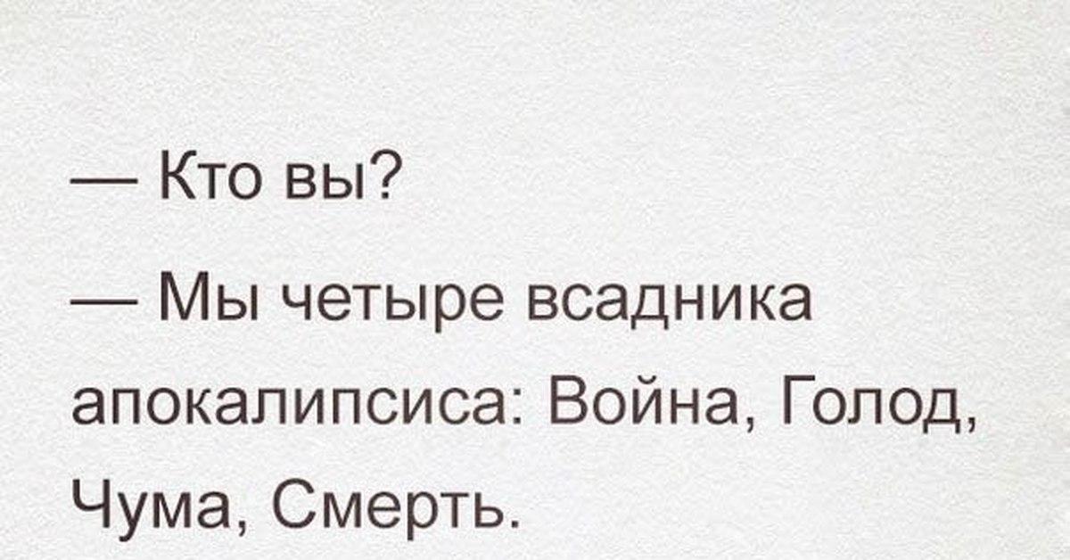 джойказино текст