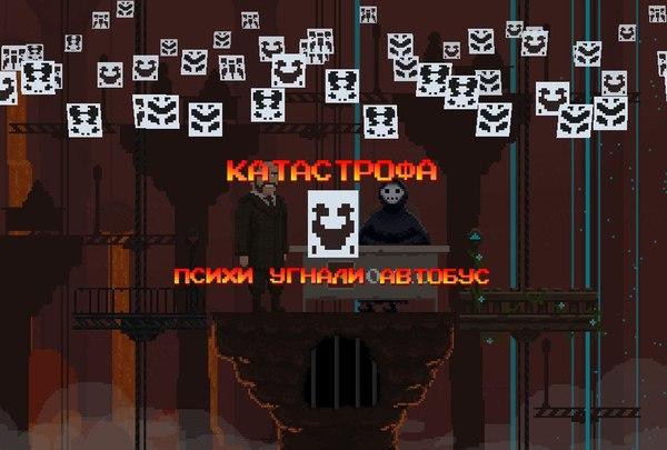 Графоний завезли в Peace, Death! Peace, Смерть, Peacedeath, Gamedev, Пиксель, Indie, Гифка, Длиннопост