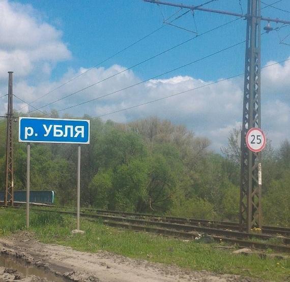 Реки разные в России есть :) . Река, Название