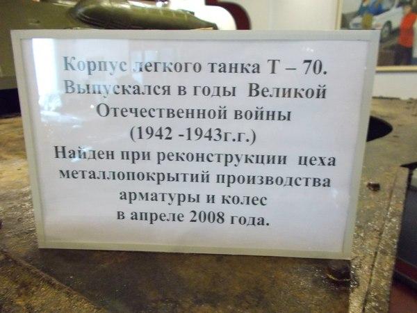 Вечно теряется инструмент в гараже? На ГАЗе тоже иногда теряют... Нижний Новгород, моё, ГАЗ, танки, Потеря